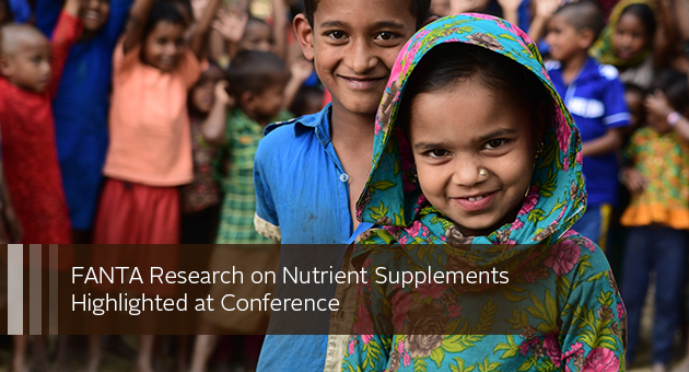 FANTA Research on Nutrient Supplements Highlighted at Conference. photo of children in Bangladesh